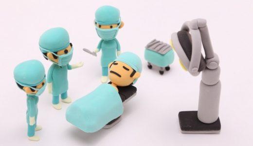 唾石症の体験談!僕の発症から手術までのすべてを紹介します!
