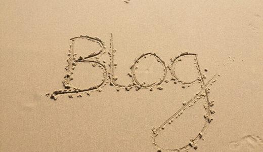 副業ブログで稼ぐ仕組みとは?僕がやった収益化方法のすべて!【収入を得るのに年齢不問】